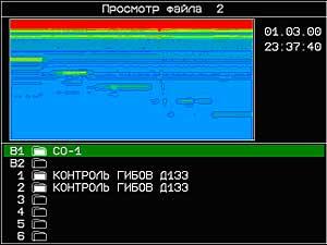 Просмотр результатов УЗК на дефектоскопе