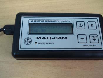Инструкция к ИАЦ-04М